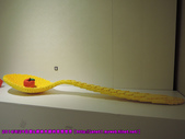2014/6/29公館&積木大師的奇想世界:DSCN6555 拷貝.jpg