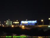 2014/9/4【華江碼頭—新月橋】限量夜遊航線:DSCN9794 拷貝.jpg