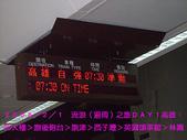 2008/2/1-2/3流浪之旅高雄&佳里:搭自強號去高雄