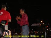 2006/10/22倒扁慶生+其他天的:IMGP0106.jpg