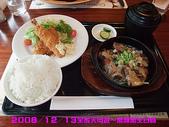 2008/12/13全家人天母行~樂雅樂:DSCF2006 拷貝.jpg