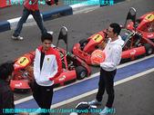 2010/4/10~2010PUMA極限飆速大賽:DSCF8668.jpg