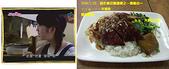 2008/1/26惡作劇2吻場景(打工的燒臘店):ㄒㄧㄠ  一丫好吃