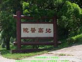 2008/7/12㊣卡蹓馬祖DAY2*遊北竿!:DSCF0608.jpg
