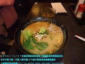 2008/12/21信義區遊玩-鄭元暢LOTTE:我的晚餐~咖哩擔擔麵