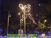 用照片記錄生活~2009/2/9信義區&台北燈節:各種運動