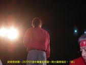2006/10/22倒扁慶生+其他天的:IMGP0117.jpg