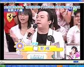 2007/6/26參加華視綜藝大乃霸錄影:未命名 -01.jpg