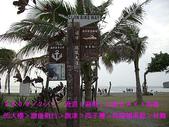 2008/2/1-2/3流浪之旅高雄&佳里:CIMG0111 拷貝.jpg
