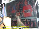2008/6/18小週末~放羊進香團*西門町:拍貼GO