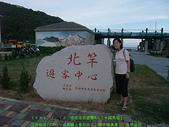 2008/7/12㊣卡蹓馬祖DAY2*遊北竿!:DSCF0744.jpg