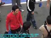 2009/3/21佳佳玩咖旅遊團桃園中壢之旅:DSCF2564 拷貝.jpg