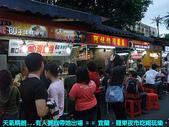 2009/4/18宜蘭羅東夜市吃喝玩樂:DSCF2325 拷貝.jpg