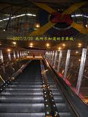 2007/2/20京華城:IMGP0164拷貝.jpg