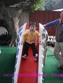 2007/12/08資訊中心青青農場烤肉:IMGP0064 拷貝.jpg