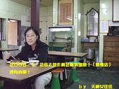 2008/1/26惡作劇2吻場景(打工的燒臘店):吃吃吃拍拍拍