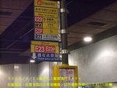 2008/2/25瘋狂七人幫香港行DAY4:搭E23去機場