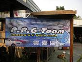 2006/12/2~12/3去嘉義:IMGP0029拷貝.jpg