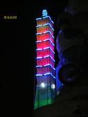 2007/2/24中正紀念堂:IMGP0360拷貝.jpg