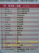 2007/12/21台北市街頭逛逛樂有林志穎:IMGP0003 拷貝.jpg