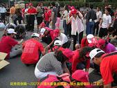 2006/10/22倒扁慶生+其他天的:IMGP0035.jpg