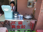 2008/7/12㊣卡蹓馬祖DAY2*遊北竿!:DSCF0640.jpg