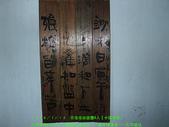 2008/7/12㊣卡蹓馬祖DAY2*遊北竿!:DSCF0593.jpg