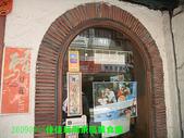 2009/9/5佳佳玩咖東區美食團:張棟樑來過