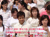 2007/7/7參與『更生大使』林志穎CF外景:DSC01996.jpg
