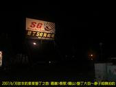2007/6/30-7/1放羊的星星墾丁之旅:CIMG1234.jpg