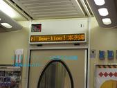 2007/12/19出差雲科大~斗六行:IMGP0003 拷貝.jpg