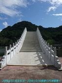 2008/10/10國慶日全家人in內湖慶雙十:看起來很大