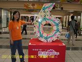 2007/8/3敗家的松山行:IMGP0026.jpg