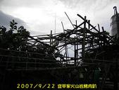 2007/9/22宜莘家火山岩烤肉趴:IMGP0080.jpg