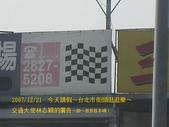 2007/12/21台北市街頭逛逛樂有林志穎:IMGP0018.jpg