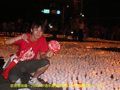 2006/10/22倒扁慶生+其他天的:穆榮