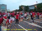 2006/10/22倒扁慶生+其他天的:IMGP0060.jpg