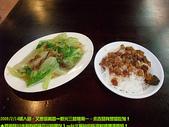 2009/2/14又是信義區&台北單身家族派對續:免錢滷肉飯加青菜