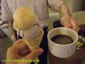 2009/8/8父親節全家去吃蒙古火鍋:冰淇淋跟咖啡