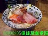 2009/9/5佳佳玩咖東區美食團:綜合的