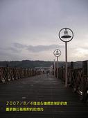 2007/8/4跟咖哩一日遊:IMGP0173.jpg