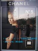 2007/12/2天母新光三越週年慶~瓦城:IMGP0037 拷貝.jpg