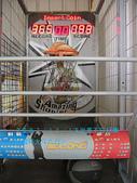 2007/12/19出差雲科大~斗六行:去斗六也要玩籃球機