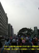 2008/3/16國民黨台灣向前行全民大遊行:CIMG0070 拷貝.jpg