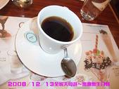 2008/12/13全家人天母行~樂雅樂:DSCF2014 拷貝.jpg