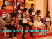 2009/4/29國人都叫好錄影&台大校園:DSCF2612.jpg