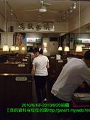 ㊣遊車河~戲劇場景♥:DSCF9611 拷貝.jpg