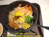 2008/2/1-2/3流浪之旅高雄&佳里:大家都點石鍋拌飯