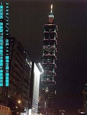 2008/12/31~101觀景台煙火震撼體驗!:DSCF2024 拷貝.jpg