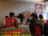 2009/1/29京都浪漫館吃~大年初四卻出事!:小小一間